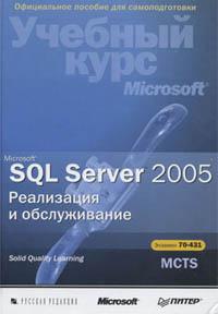 Service broker sql server agent