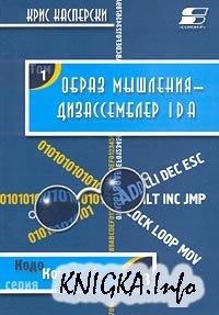 Первая книга в россии по знаменитому