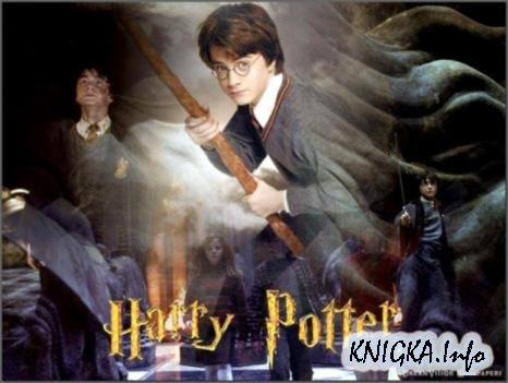 Все 7 книг о приключениях Гарри Поттера.