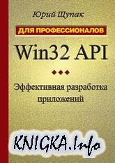 Национальная библиотека Чувашской
