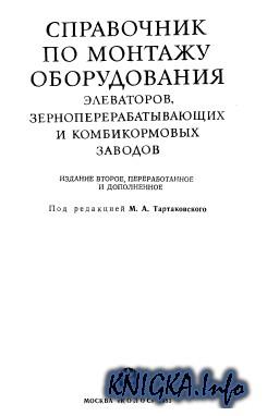 Winapi Basic Справочник