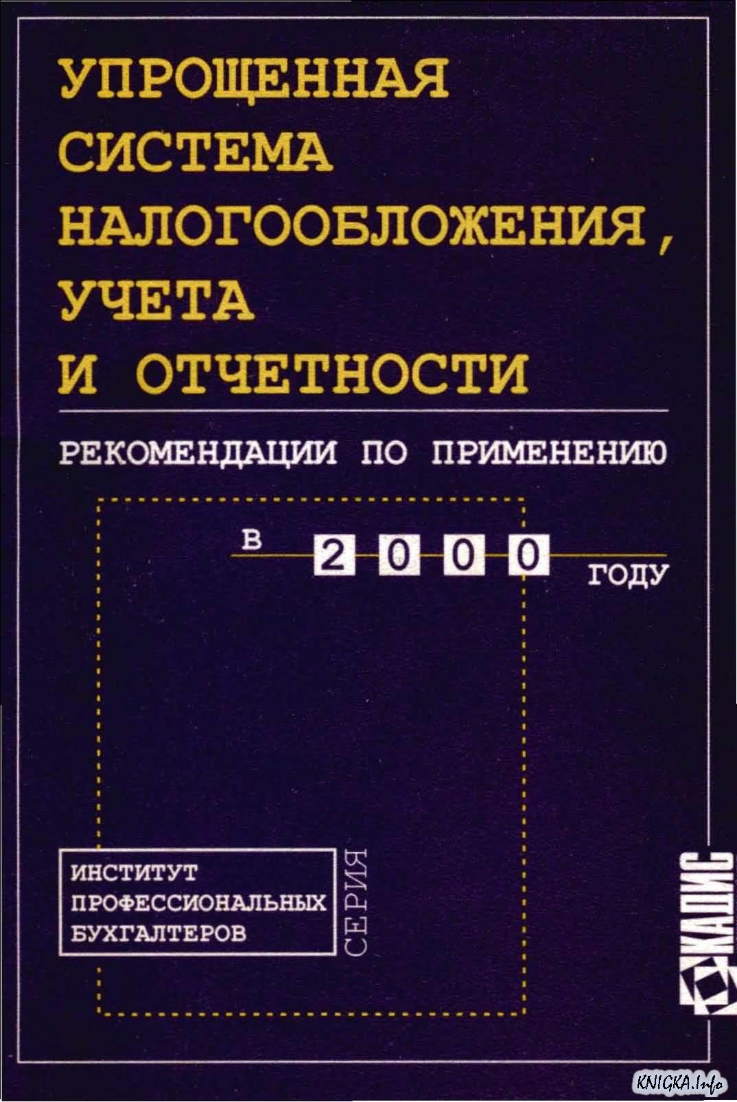 Скачать электронные книги бесплатно популярные книги