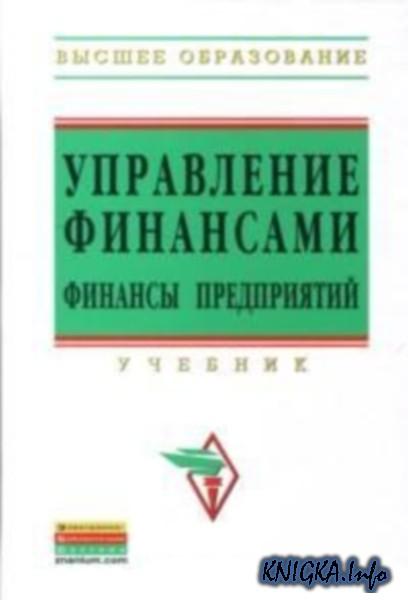 c xml книга: