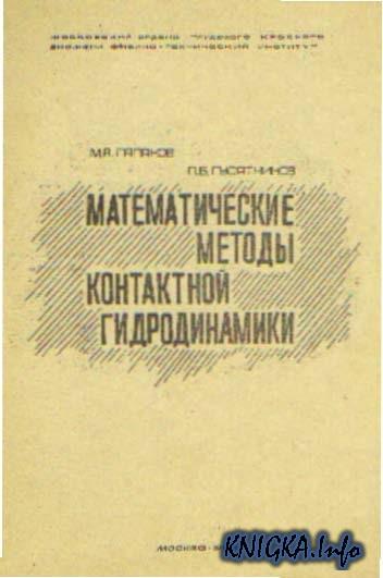 download Die Wechseljahre des Mannes 1928