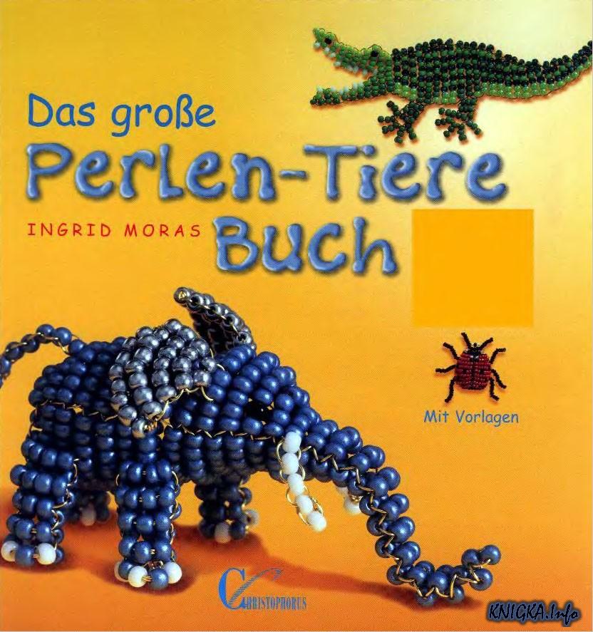 Книга предлагает множество очень подробных схем по плетению фигурок животных из бисера.