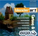 Журнал BlenderArt