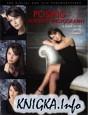 Позы для портретной фотографии / Posing for Portrait Photography