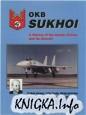 OKB Sukhoi. A History of the Design Bureau and its Aircraft