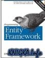Programming Entity Framework, 2nd Edition