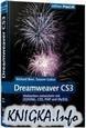 Adobe Dreamweaver CS3: Webseiten entwickeln mit (X)HTML, Ajax, CSS, PHP und MySQL