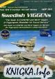 Истребители Saab AJ/JA/SF/SH и SK37VIGGEN на службе Шведских ВВС