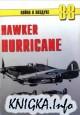 Война в воздухе №88. Hawker Hurricane. ч.3