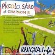 Piccolo, Saxo et Compagnie  (audiobook)