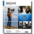 Эксклюзивное руководство пользователя Avid Liquid 7