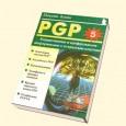 PGP.Кодирование и шифрование информации с открытым ключом.