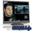 Video Copilot на русском