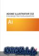Официальное руководство по Adobe Illustrator CS3