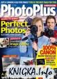 PhotoPlus №2 (февраль 2011)