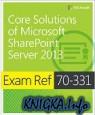 Core Solutions of Microsoft SharePoint Server 2013. Exam Ref 70-331