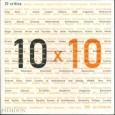 100 гениальных архитекторов