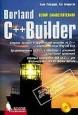 Borland C++Builder. Освой самостоятельно