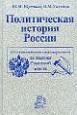 180 учебников для студентов
