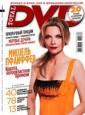 Журнал «Total DVD» (февраль 2007)