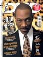 Журнал «Total DVD» (март 2007)