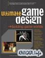 Коллекция книг разработчику игр