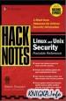 Коллекция книг по Linux (на английском)