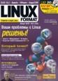 Журнал «Linux Format» Номер 3 (90) Март 2007