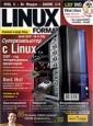 Журнал «Linux Format» Номер 5 (92) Май 2007