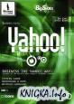 Бизнес-путь: Yahoo! Секреты самой популярной в мире интернет-компании