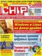 Журнал \