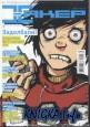 Журнал Хакер август 2007 (104)