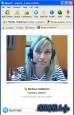 Skype - обучающий видеокурс
