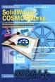 SolidWorks/COSMOSWorks Инженерный анализ методом конечных элементов