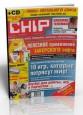 CHIP (Январь 2008)