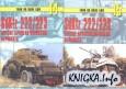Танк на поле боя 14-15 - SdKfz 222/223. Легкие бронеавтомобили Вермахта.