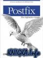 Postfix: The Definitive Guide
