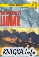 Война в воздухе №143. Sepecat Jaguar