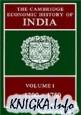 The Cambridge Economic History of India / Кэмбриджская экономическая история Индии