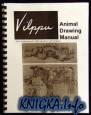 Vilppu Animal Drawing Manual