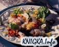 Португальская кухня- 10 рецептов.