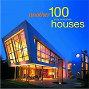 Другие 100 лучших домов мира