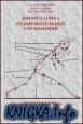 Биомеханика оздоровительных упражнений. Биомеханика с позиции кинезиологии