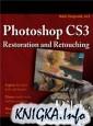 Photoshop CS3 Restoration and Retouching