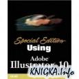 Special Edition Using Adobe(R) Illustrator(R) 10