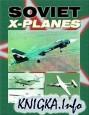 Soviet X-Planes