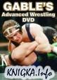 Dan Gable\'s Advanced Wrestling